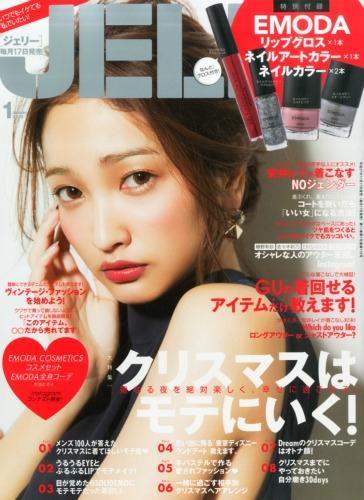 くりたん 女性ファッション雑誌 「JELLY」 に掲載