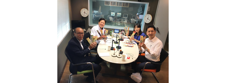 プレミアムケアシリーズがラジオ大阪の「平田進也の耳からトラベル」にて紹介