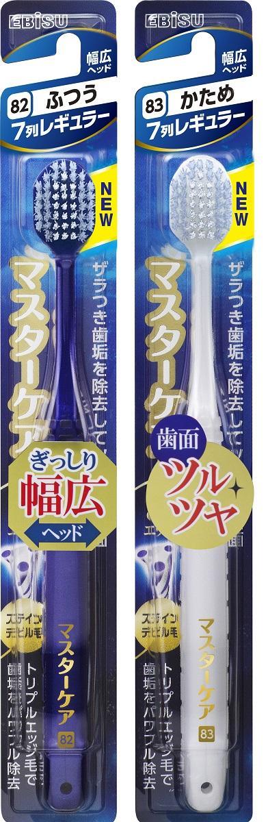 http://www.ebisu-grp.co.jp/news/4d84bd15679f4630d6f1d4771123c3c448840af3.jpg