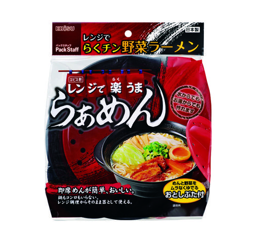 らくチン野菜ラーメン_パケ画像.jpg