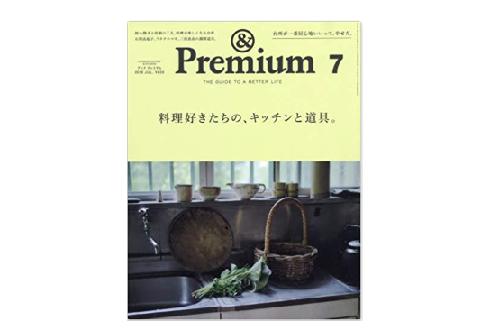 パックスタッフエアータイトが「& Premium」に掲載