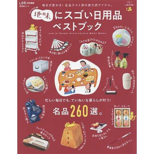 bookfan_bk-4801813089.jpg