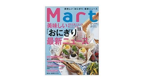 ごはん保存容器おにぎりタイプエアータイト・5コ入が「Mart」に掲載
