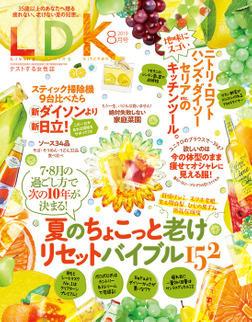 ワンプッシュアイストレーが「LDK2019年8月号」に掲載