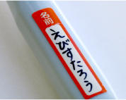 yuyu_i.jpg